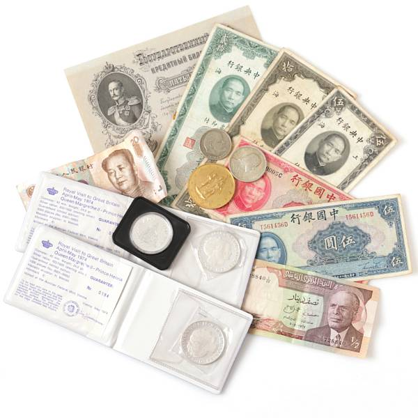 Small colleciton of coins (2), medals (3) as well as banknotes (8) from Canada, Denmark, Russia, Tunesia, Turkey and Hungary