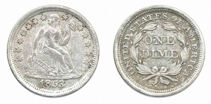 1853, Liberty Seated Dime, No Arrows