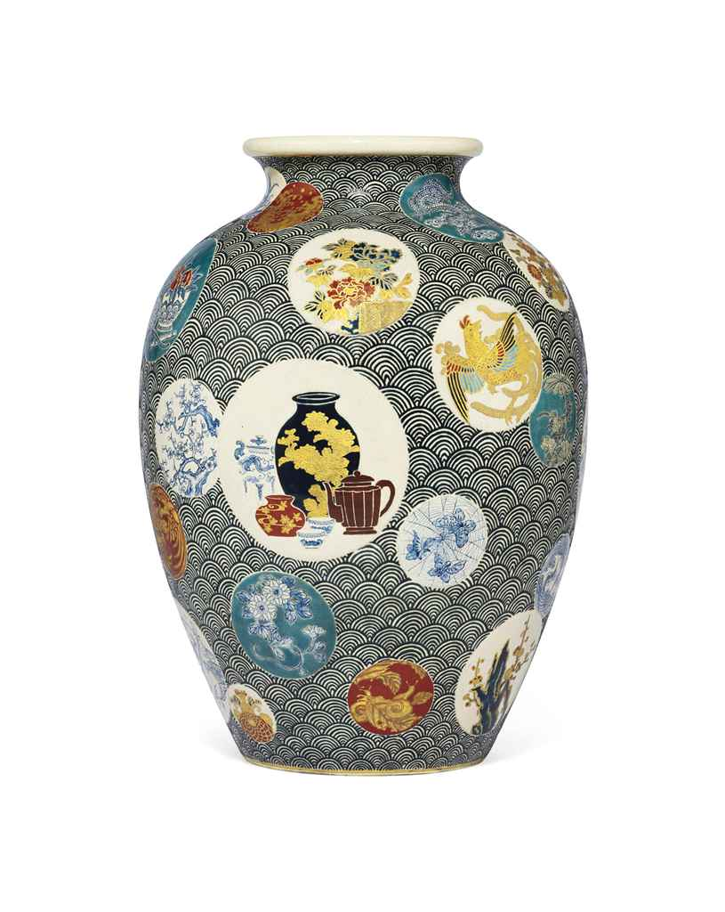 Auction results for satsuma vase a satsuma vase reviewsmspy