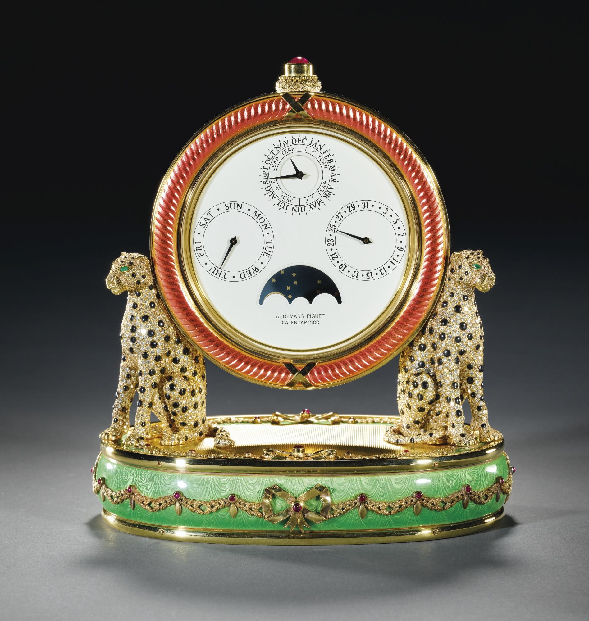 Audemars Piguet Pair of Cheetahs - Enamel Perpetual Calendar