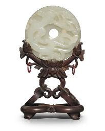 A Hanau faience platter with chinoiserie decor