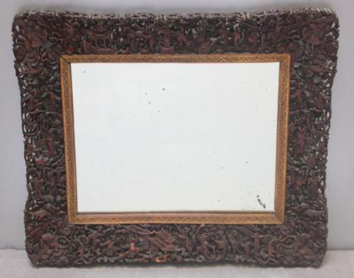 Antique Chinese Frame. Highly Carved.