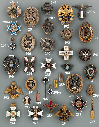 Two Bronze Russian Badges