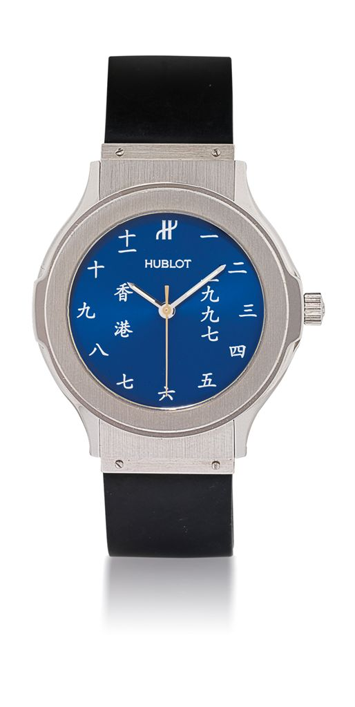 HUBLOT, HONG KONG 1997