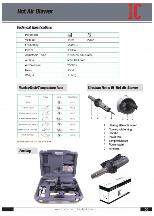 hot-air-welding-gun-jc-1600a-hot-air-blower-leaflet.jpg