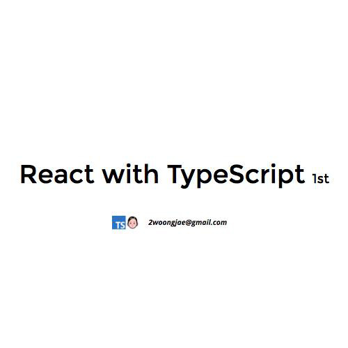 React with TypeScript (1) - react fundamentals