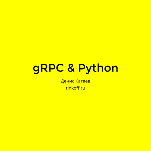 gRPC & python