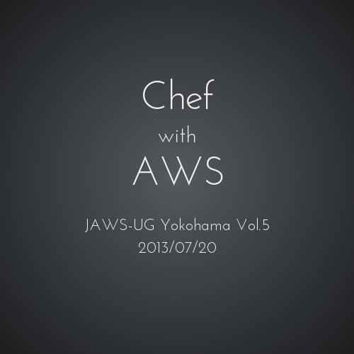 chef with aws by hiroyuki urasoko. Black Bedroom Furniture Sets. Home Design Ideas
