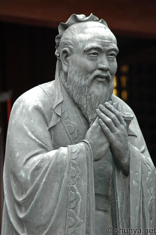 an analysis of the remains of confucius philosophy in the chinese people