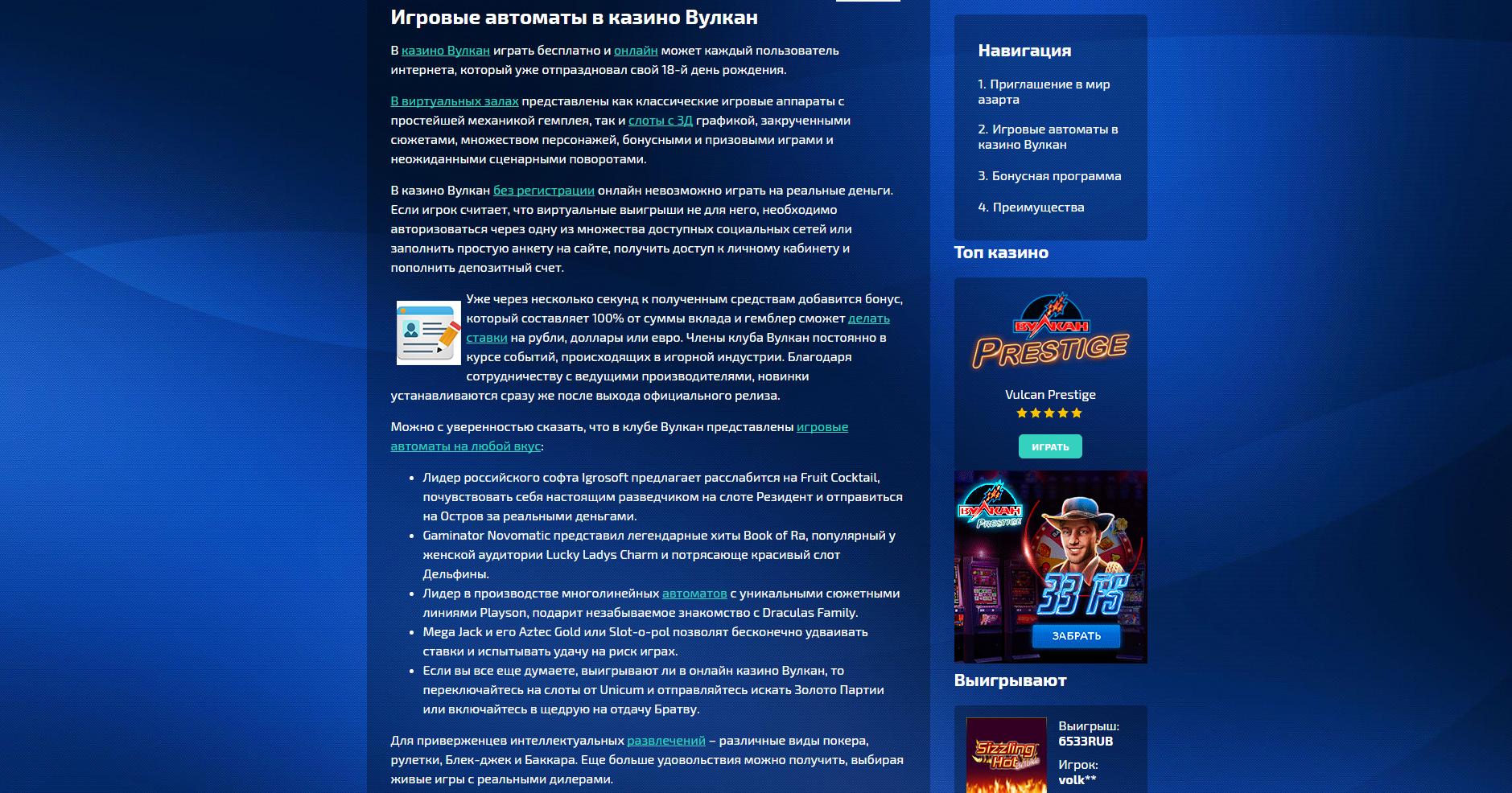 Игровые автоматы бесплатно играть онлайн бесплатно русское казино карта скорпион играть