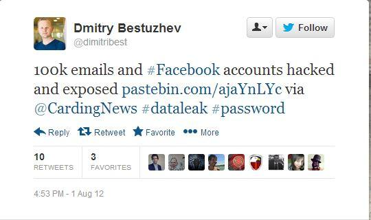 Pastebin Password