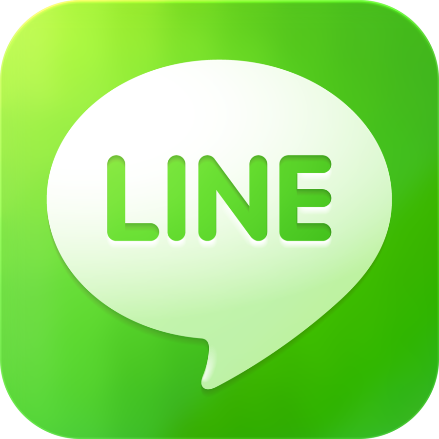 how to delete chat in line