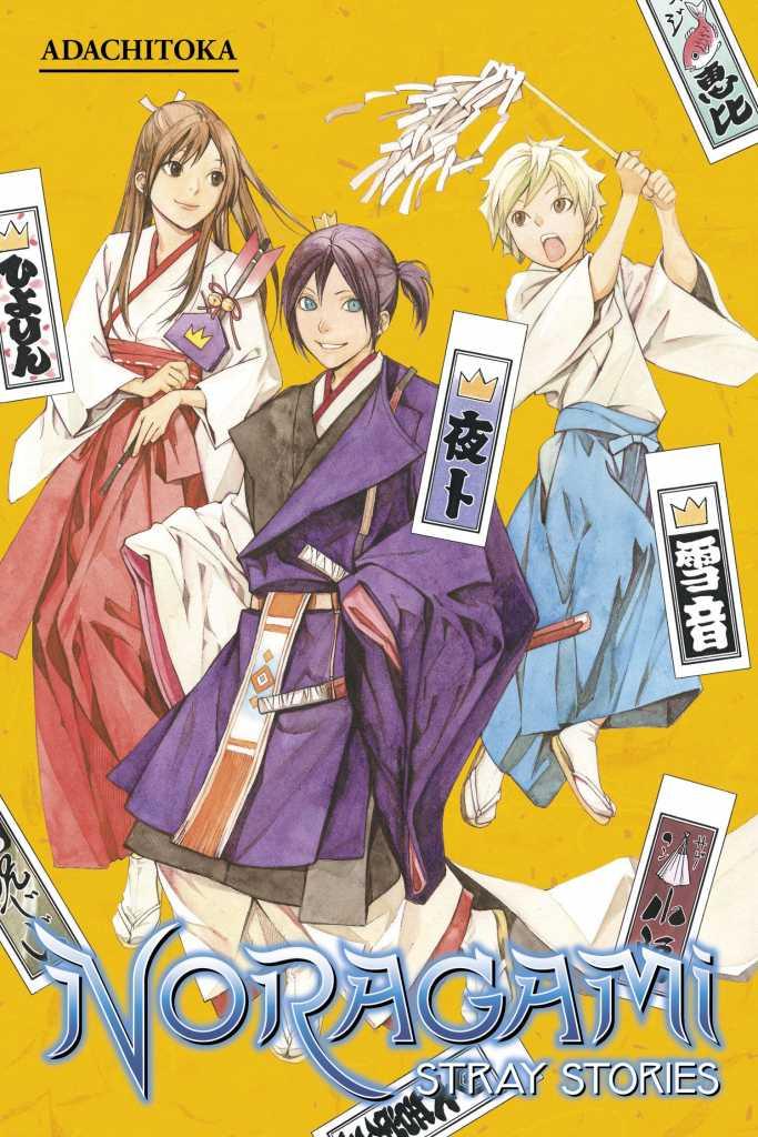 Noragami: Stray God - Kodansha Comics