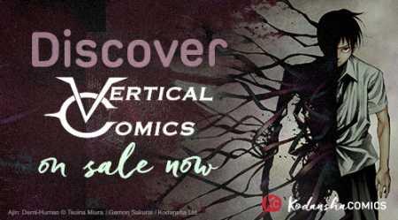 kc-verticalcomics-webLG-500x277