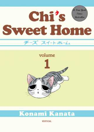Chi's Sweet Home vol.1