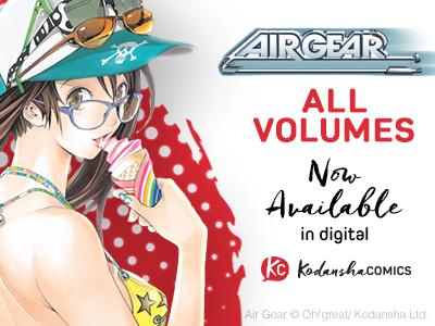 airgear-digital-release-400x300