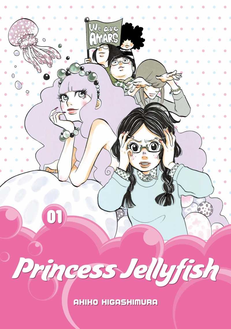 Princess Jellyfish Chapter 1. Page 1 of 42PreviousNext
