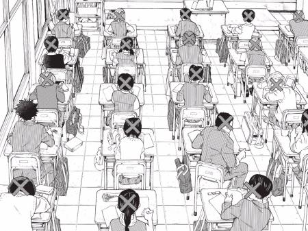 ASL_classroom