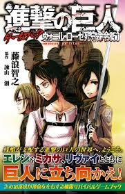 AoT Adventure Book