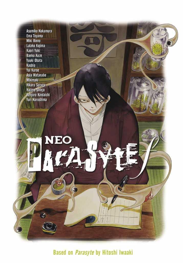 Parasyte - Kodansha Comics