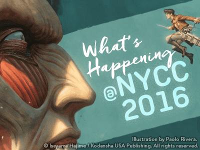 nycc2016_pre-nycc_blog_400x300
