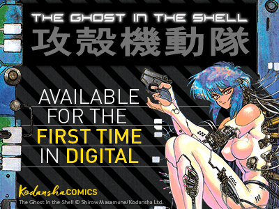 Ghost In The Shell Manga Pdf