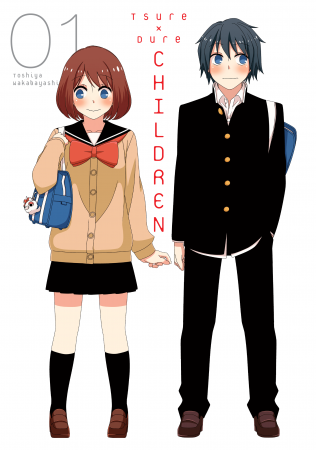 4/25 Digital-first debuts: Days and Tsuredure Children