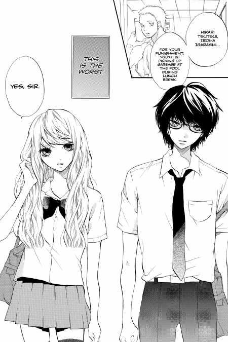 """Résultat de recherche d'images pour """"real girl manga"""""""