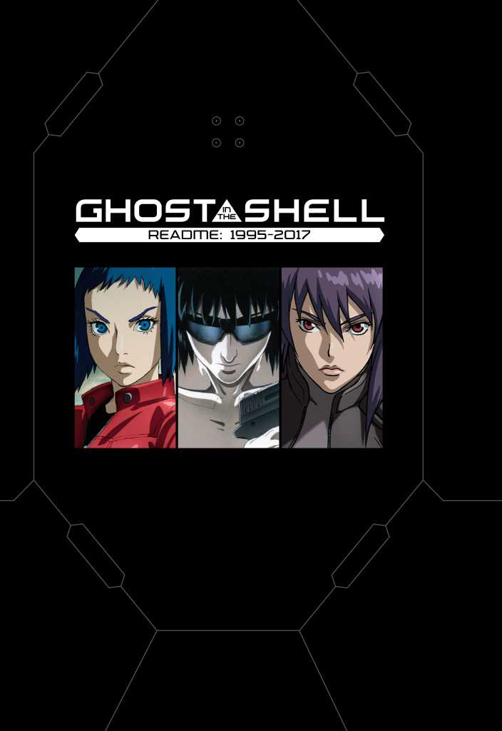 ghost in the shell 1995 español torrent