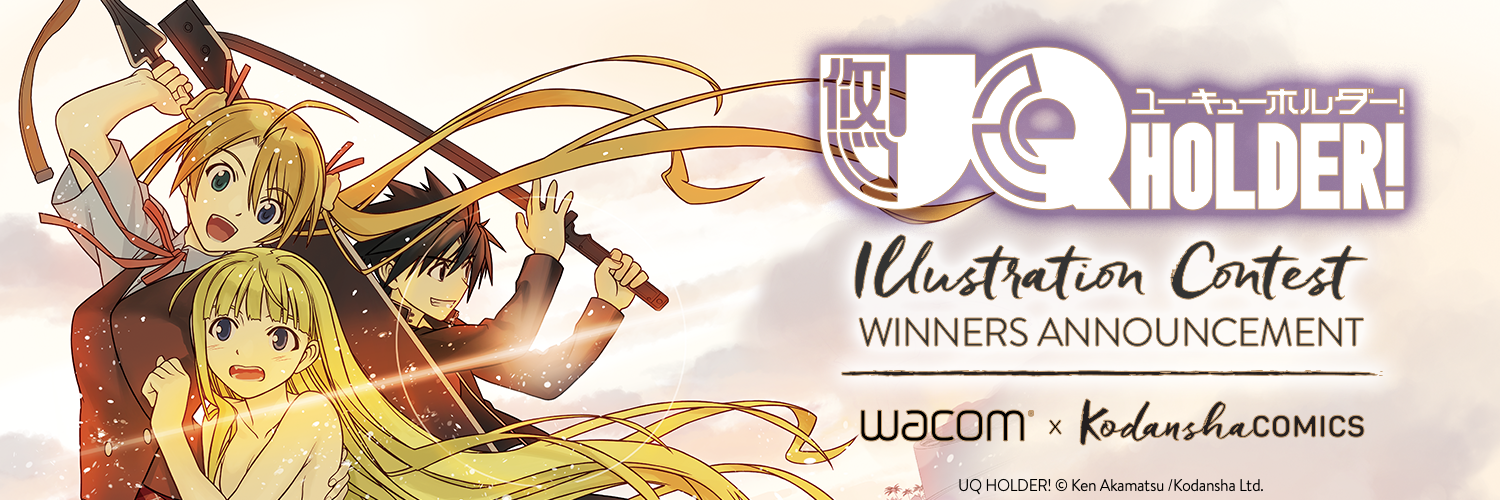 To Celebrate The Release Of UQ HOLDER Anime Kodansha Comics Teamed With Up Wacom In November For A Special Drawing Giveaway Contest
