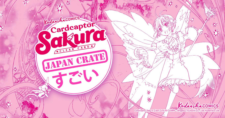 card captor sakura nackt