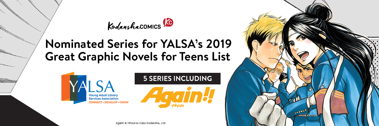 5 Kodansha Series Nominated for YALSA's 2019 Great Graphic Novels for Teens  List!