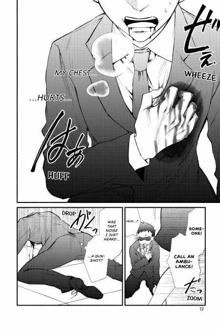 Reader - Kodansha Comics