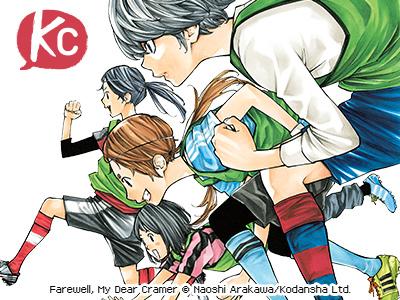 Kodansha Comics - The Manga Publisher