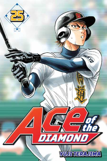 Ace of the Diamond, 25