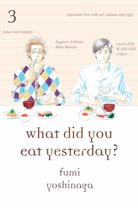 What Did You Eat Yesterday? 3