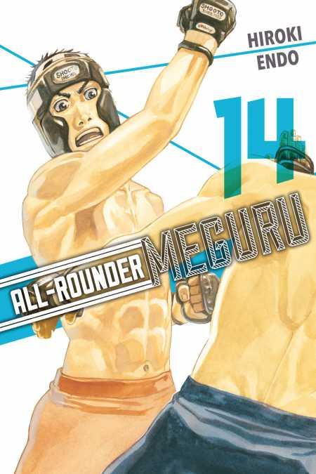 All-Rounder Meguru, 14