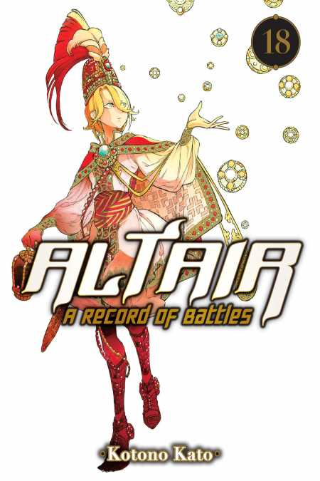 Altair: A Record of Battles, 18