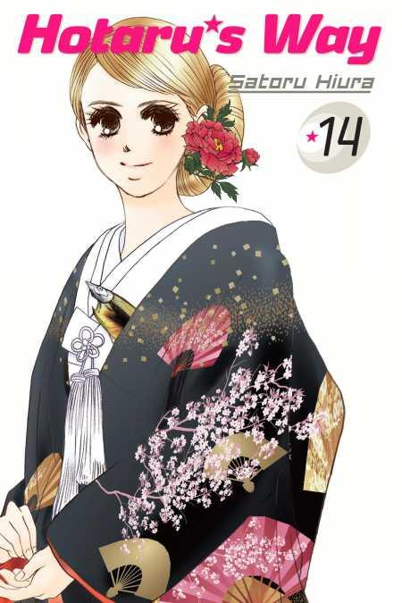 Hotaru's Way, 14