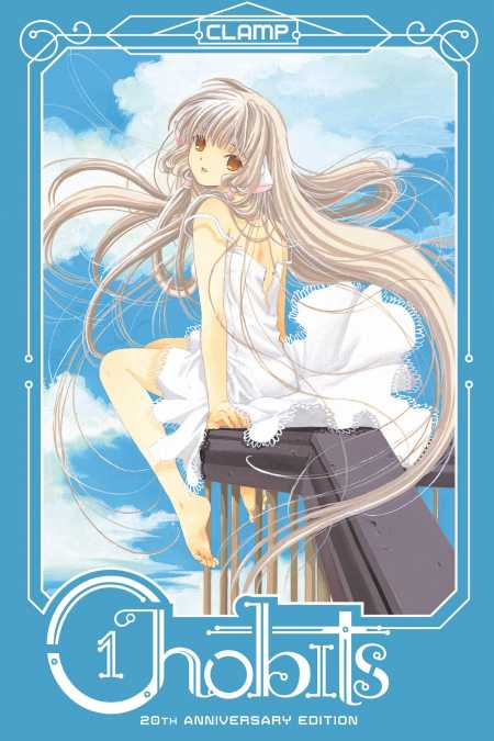 cover for Chobits 20th Anniversary Edition, 1