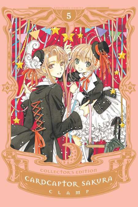 cover for Cardcaptor Sakura Collector's Edition, 5