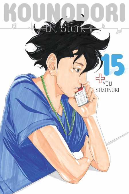 cover for Kounodori: Dr. Stork, 15