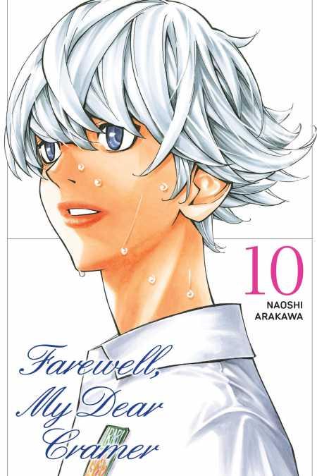 cover for Farewell, My Dear Cramer, 10