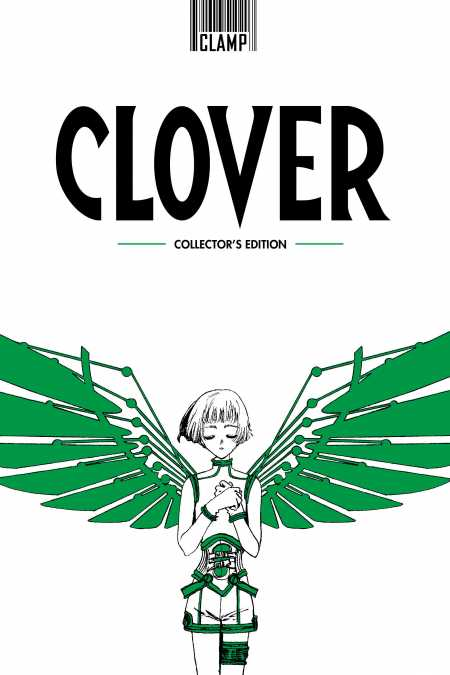 cover for Clover, 1