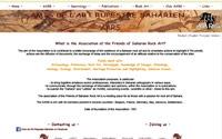 AARS (Association of Friends of Sahara Rock Art)