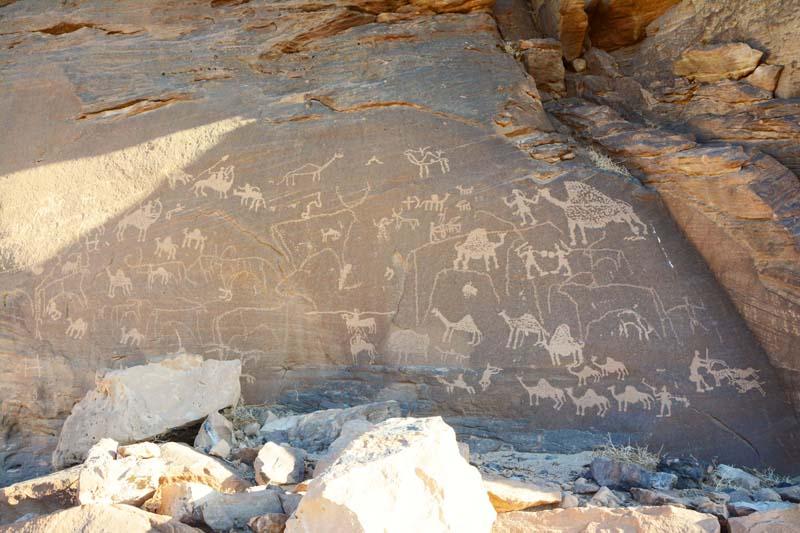 Panel of rocks