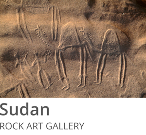 Sudan Rock Art Gallery