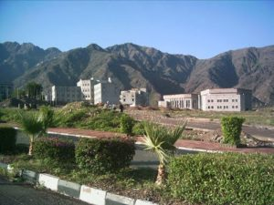 Taiz University. (Worldmapz)