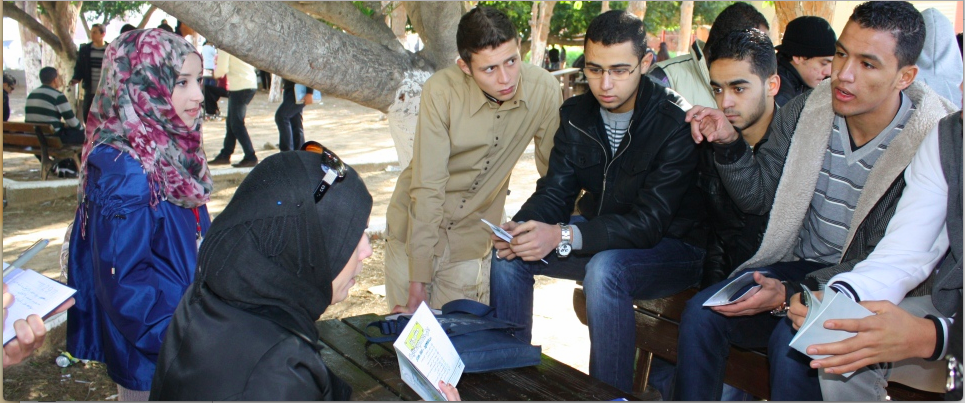 Libyan students