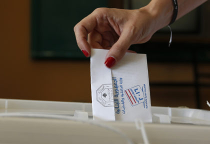 From the municipal elections in Beirut, Lebanon, Sunday, May 8, 2016. (AP Photo/Hassan Ammar)